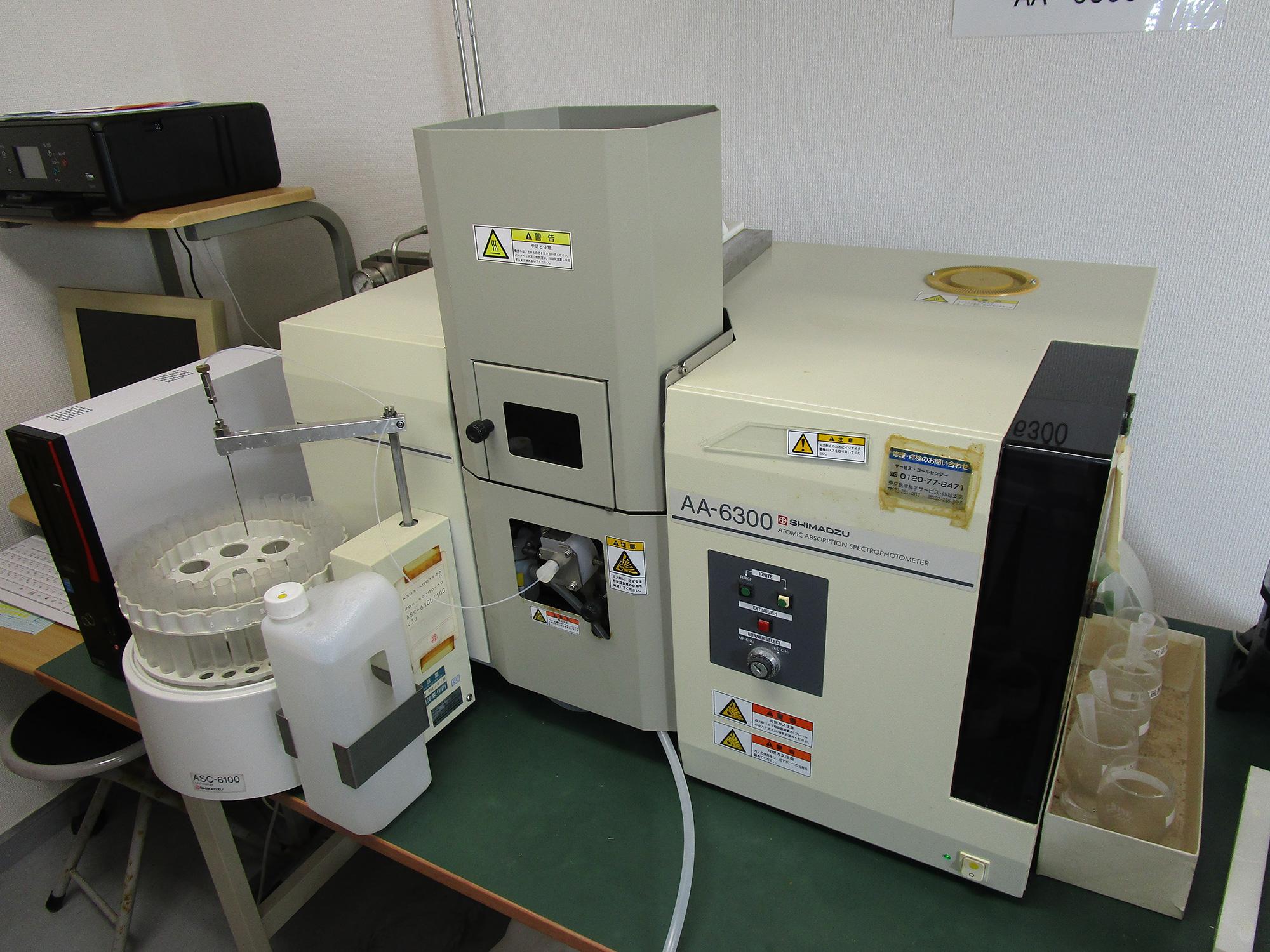 カドミウム測定装置(原子吸光分光光度計)