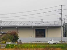 城生発電所
