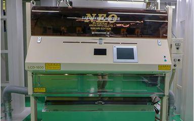 色彩選別機(LCD1800)