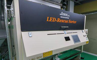 異物選別機(LRC1800)