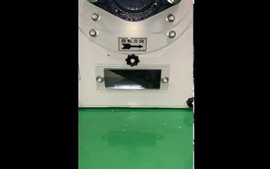 コンタミ防止エアーブロー機能つき昇降機