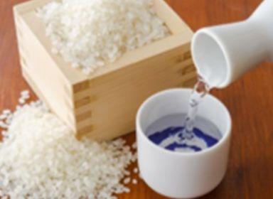 加工用米について(清酒用酒米、味噌用米、米菓用米、焼酎用米、ビール用米、ペット用米、他)