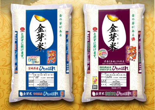 金芽米の製造工程をご紹介します。
