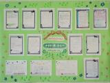広原小学校の皆さんからお手紙をいただきました!